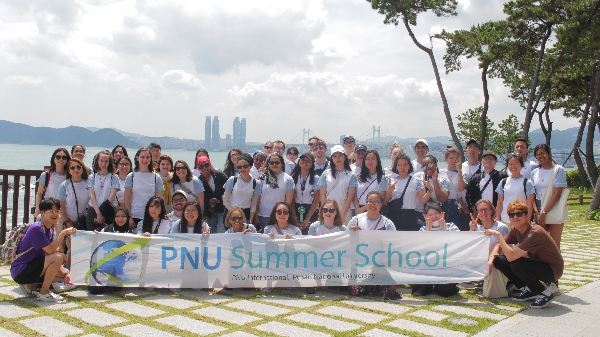 2019 PNU Summer School main image